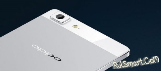 OPPO R5 - самый тонкий смартфон