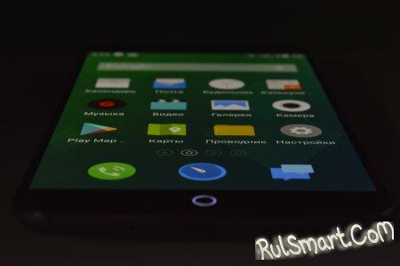 Обзор смартфона Meizu MX4