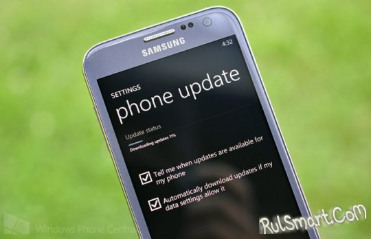Samsung Ativ S обновляется до Windows Phone 8.1