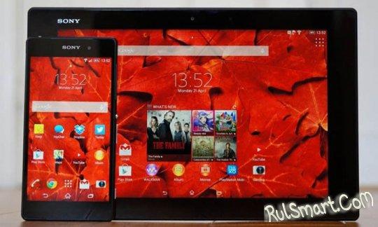 Sony Xperia Z2 и Xperia Z2 Tablet получают Android 4.4.4 KitKat