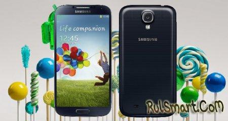 Samsung Galaxy S4 обновят до Android 5.0 Lollipop