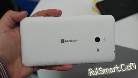 Microsoft Lumia 1330: предварительная информация и фото