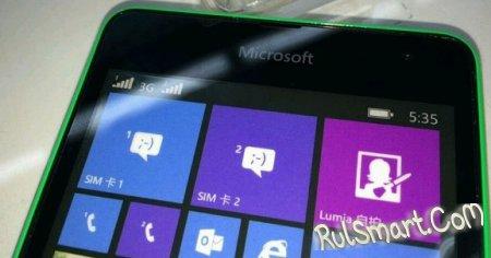 Microsoft Lumia 535: бюджетный Windows-смартфон
