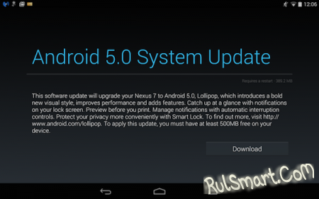 Nexus 5, 7 и 10 начинают обновляться до Android 5.0