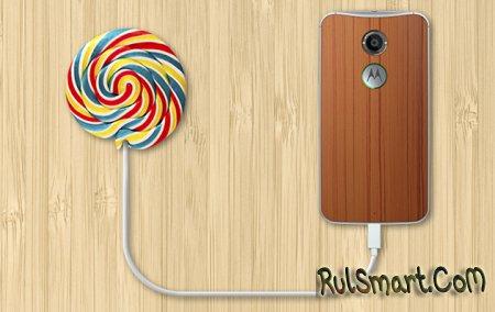 Motorola Moto X и Moto G второго поколения начинают получать Android 5.0