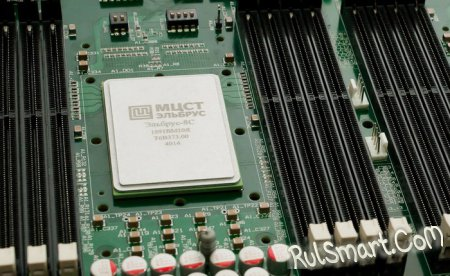 Эльбрус-8С - мощный процессор произведенный в России