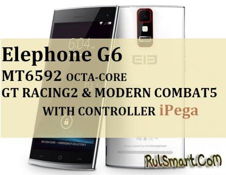Elephone G6: тест в играх GT Racing и Modern Combat 5