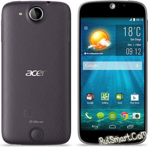 Acer Liquid Jade S: смартфон с 64-битным процессором
