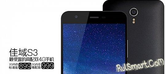 JiaYu S3 - топовый смартфон за $146