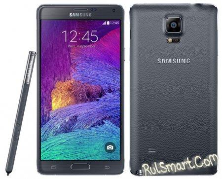 Обновление линеек Galaxy Note и Galaxy S начнется в 2015 году