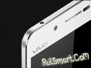 Vivo X5 Max - самый тонкий музыкальный смартфон