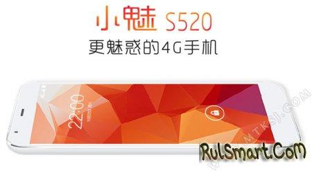 Malata S520 - бюджетная копия Meizu MX4
