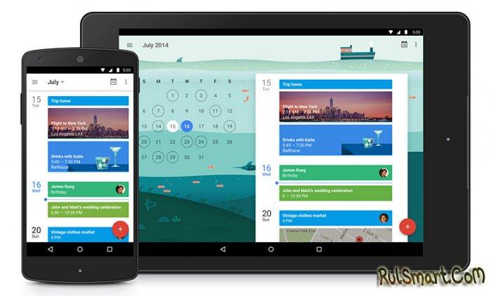 Android 5.1 выйдет в феврале