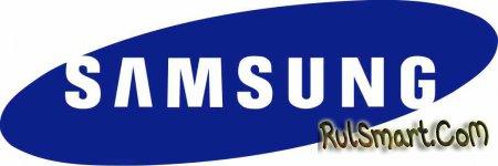 Samsung снижает цены на смартфоны в России