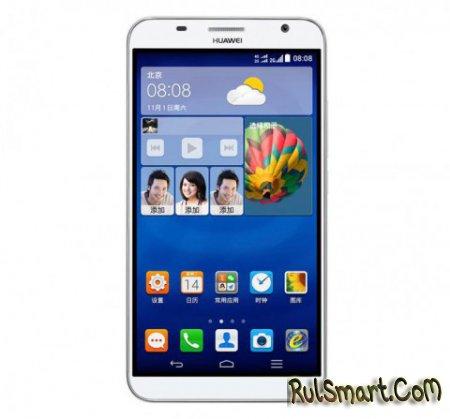 Huawei Ascend GX1 - бюджетный смартфон за $255