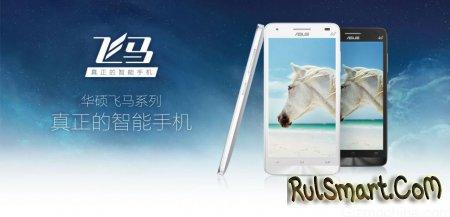 ASUS Pegas X002 - бюджетный смартфон на МТ6732
