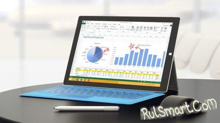 Компания Microsoft планирует выпустить Surface Pro 4
