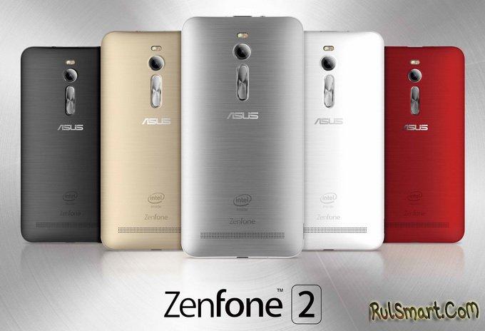 ASUS Zenfone 2 – первый смартфон с 4 ГБ ОЗУ - CES 2015