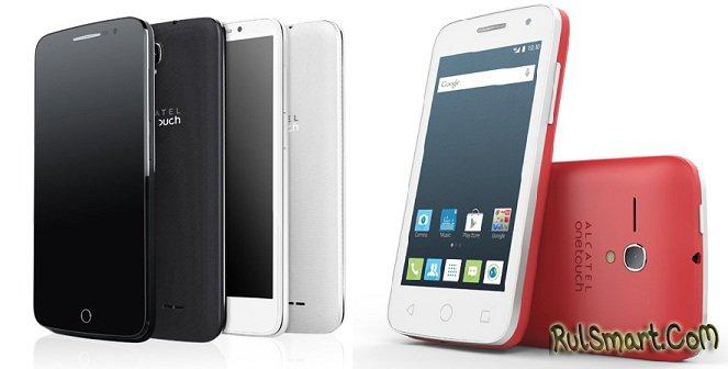 Alcatel представила новые устройства линейки OneTouch POP - CES 2015