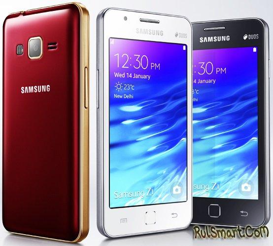 Samsung Z1 - первый смартфон на Tizen OS