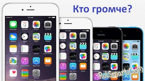 Сравнение громокости всех поколений iPhone