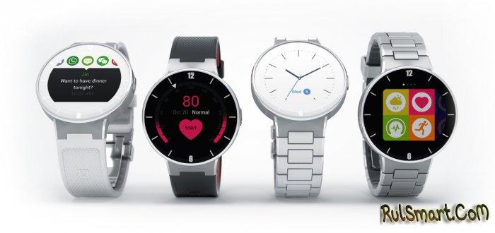 Alcatel OneTouch Watch - круглые умные часы