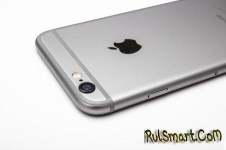 Apple может выпустить iPhone mini в этом году