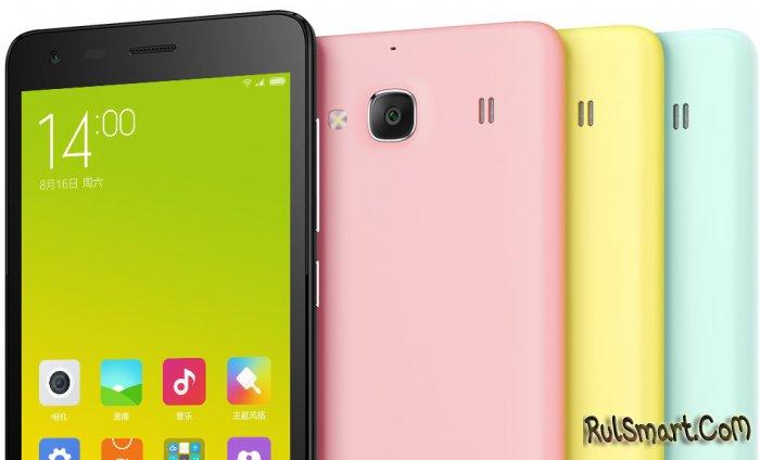 Xiaomi Redmi 2 - бюджетный смартфон за $112