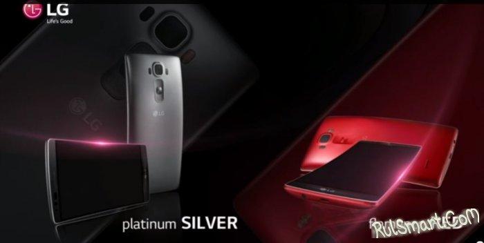LG G Flex 2 - первый смартфон на Snapdragon 810 - CES 2015