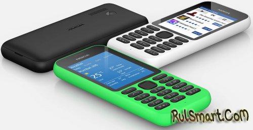 Nokia 215 - телефон с выходом в Интернет за $29