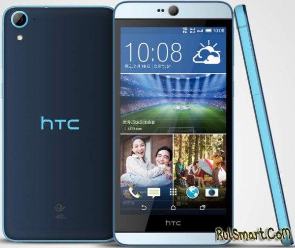HTC Desire 826 - смартфон для селфи - CES 2015
