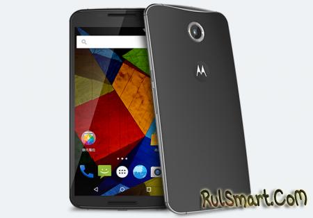 Motorola Moto X Pro: новый облик Nexus 6 для китайского рынка