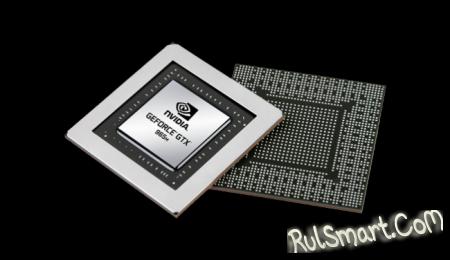 NVIDIA GeForce GTX 965M: графическая карта для ноутбуков - CES 2015