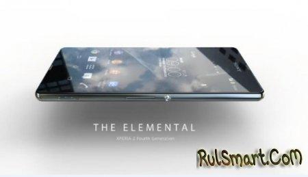 Samsung Galaxy S6 и Sony Xperia Z4 продемонстрировали избранным - CES 2015