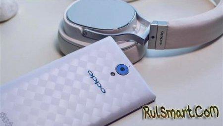 Oppo U3 - 64-битный смартфон с оптическим зумом