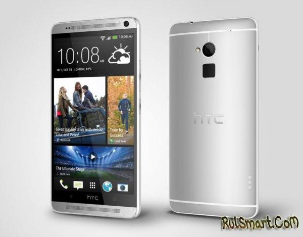 HTC Hima Ace Plus - топовый фаблет со сканером отпечатков пальцев