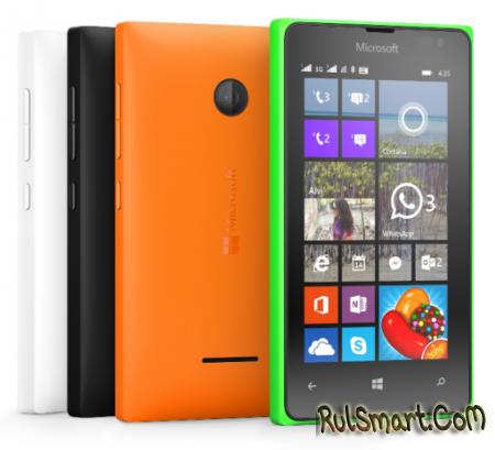 Lumia 435 и Lumia 532 - смартфоны начального уровня на Windows Phone