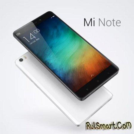 Xiaomi Mi Note: два смартфона премиум-класса