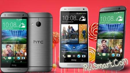 График обновления смартфонов HTC до Android 5.0