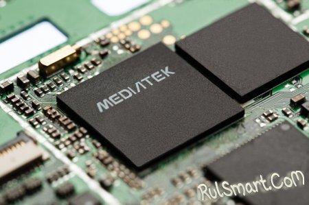 Планы MediaTek по выпуску процессоров на 2015 год