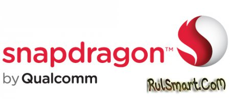 Qualcomm Snapdragon: 616, 620, 625, 629, 815 и 820