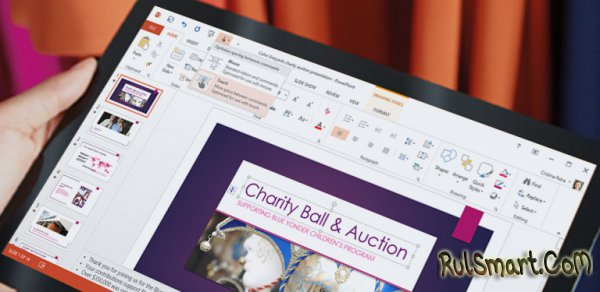 Office 2016 выйдет во второй половине 2015 года