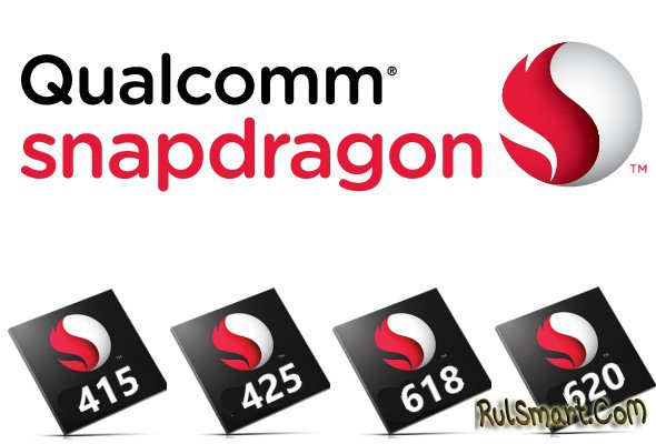Обзор Qualcomm Snapdragon 415, 425, 618 и 620