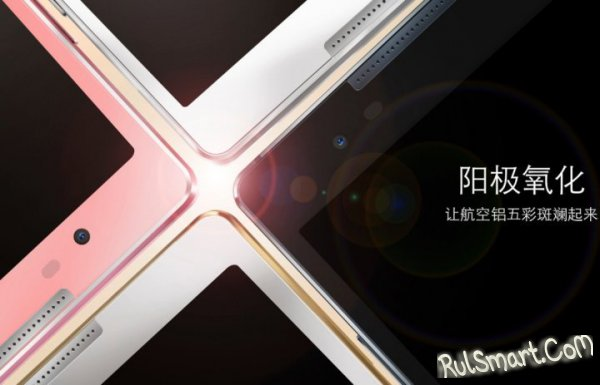 Coolpad GreatGod X7 - смартфон на MT6595 за $255