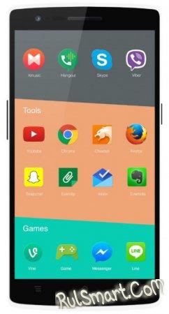 Oxygen OS: первые скриншоты прошивки
