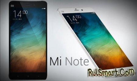 Разборка Xiaomi Mi Note