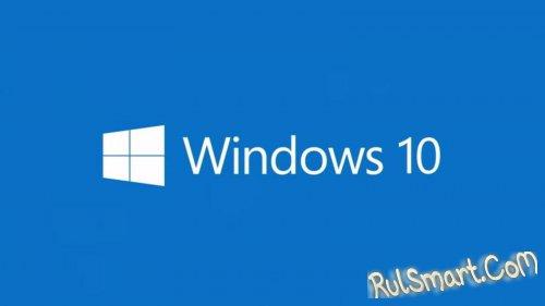 Windows 10 Technical Preview: скриншоты мобильной версии