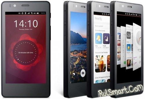 BQ Aquaris E4.5 - смартфон на Ubuntu Touch