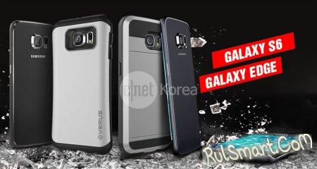 Samsung Galaxy S6: изменения в TouchWiz