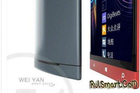Wei Yan Sofia - смартфон с двумя ОС